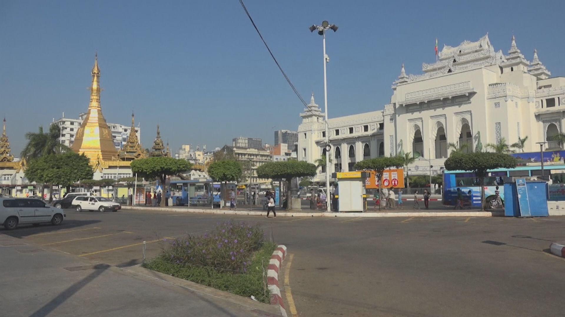 據報四百國會議員被軟禁首都政府建築物