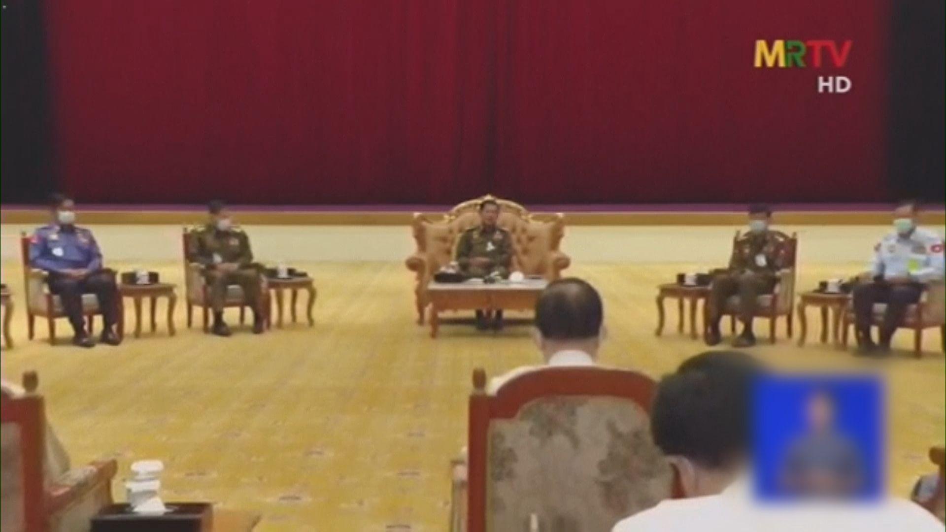 美國譴責緬甸政變 約四百名緬甸國會議員據報被下令離開首都