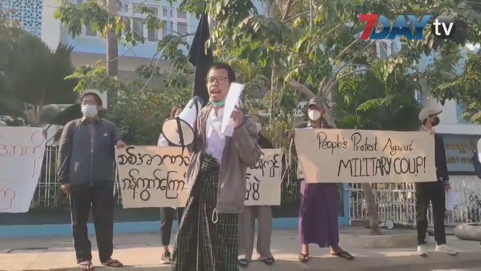 聯合國動員國際施壓確保緬甸軍方政變失敗