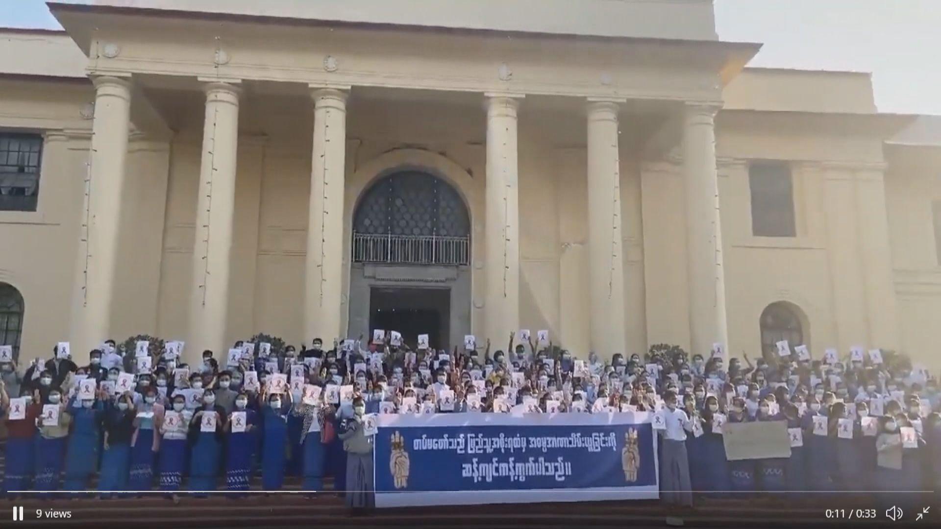 緬甸多處有民眾上街抗議軍事政變