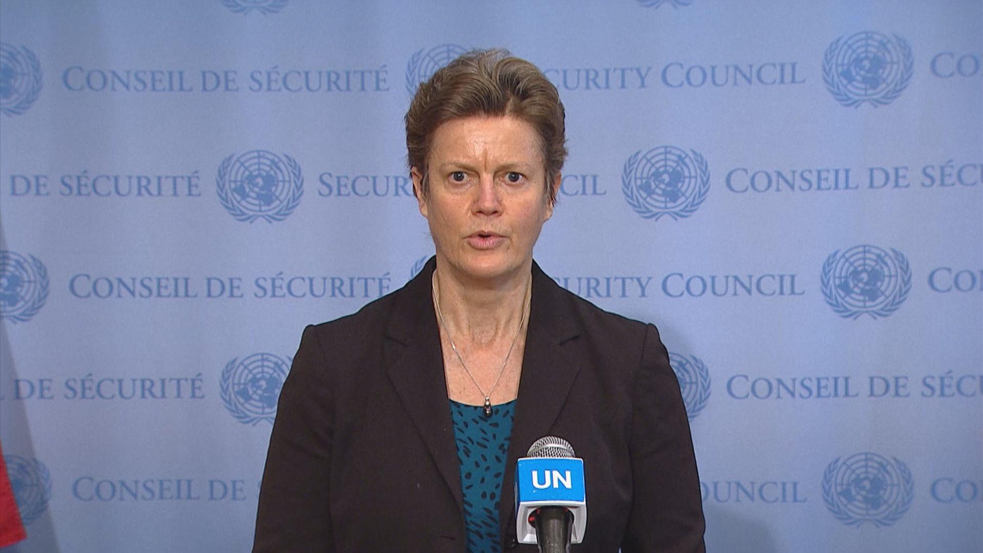 聯合國發聲明要求釋放昂山素姬等人 未譴責緬甸政變