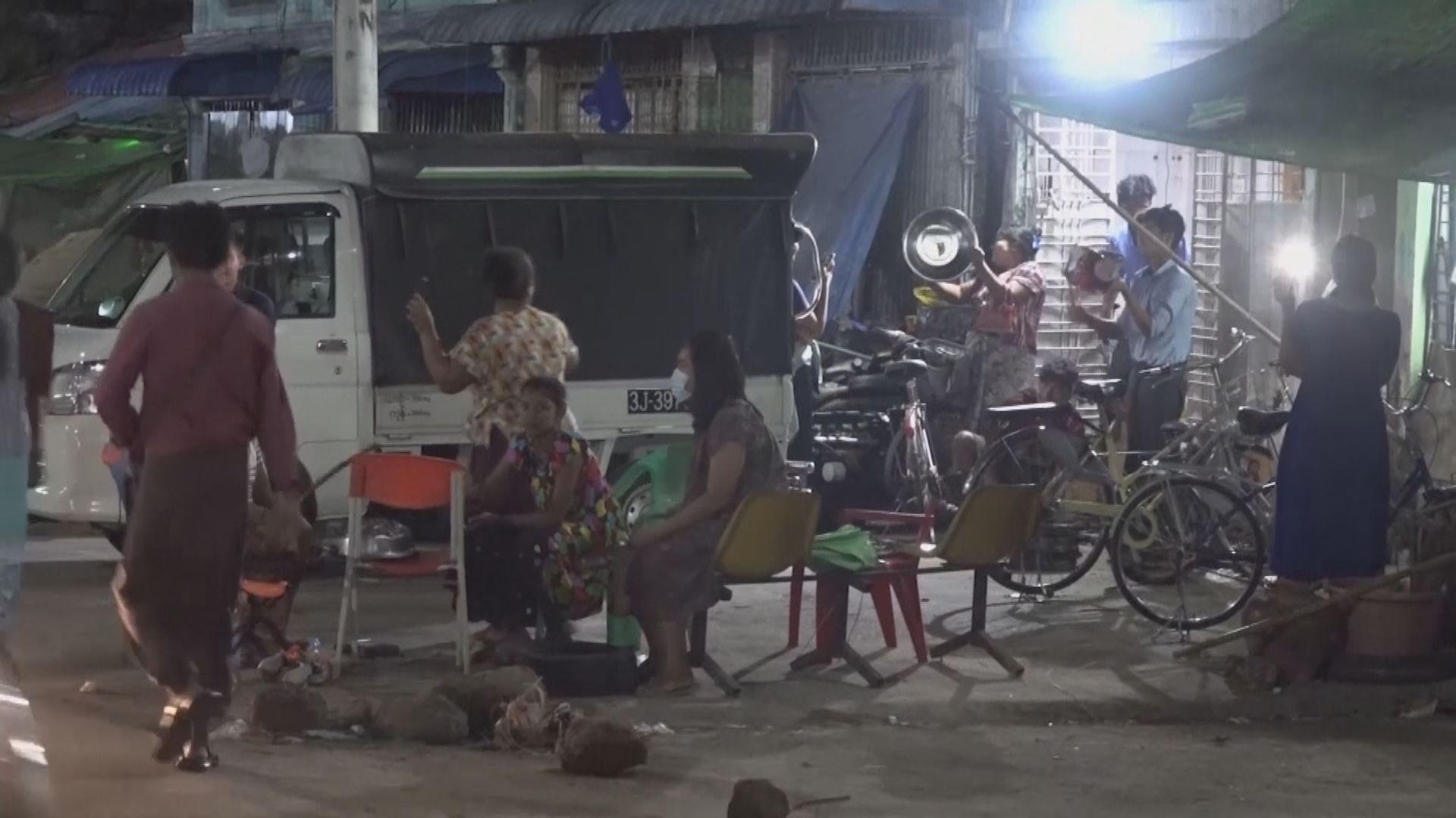 傳緬甸軍方轉移總統溫敏扣押地點