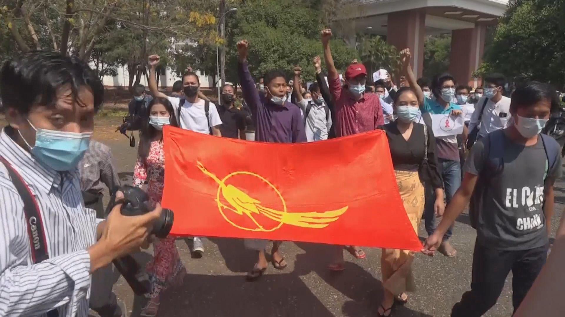 緬甸再有執政黨高層被捕 仰光師生響應公民抗命運動