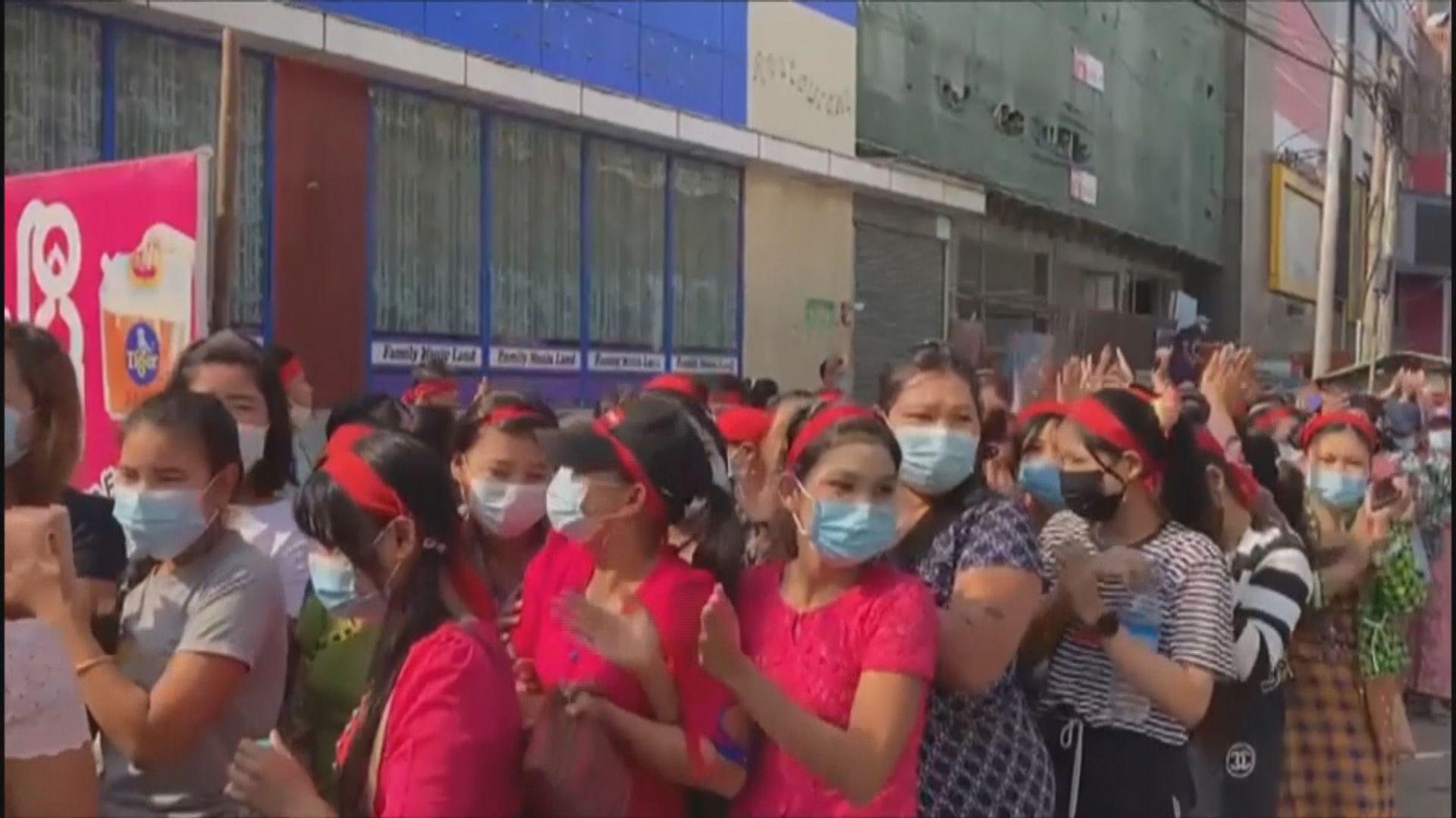 緬甸民眾示威要求釋放昂山素姬
