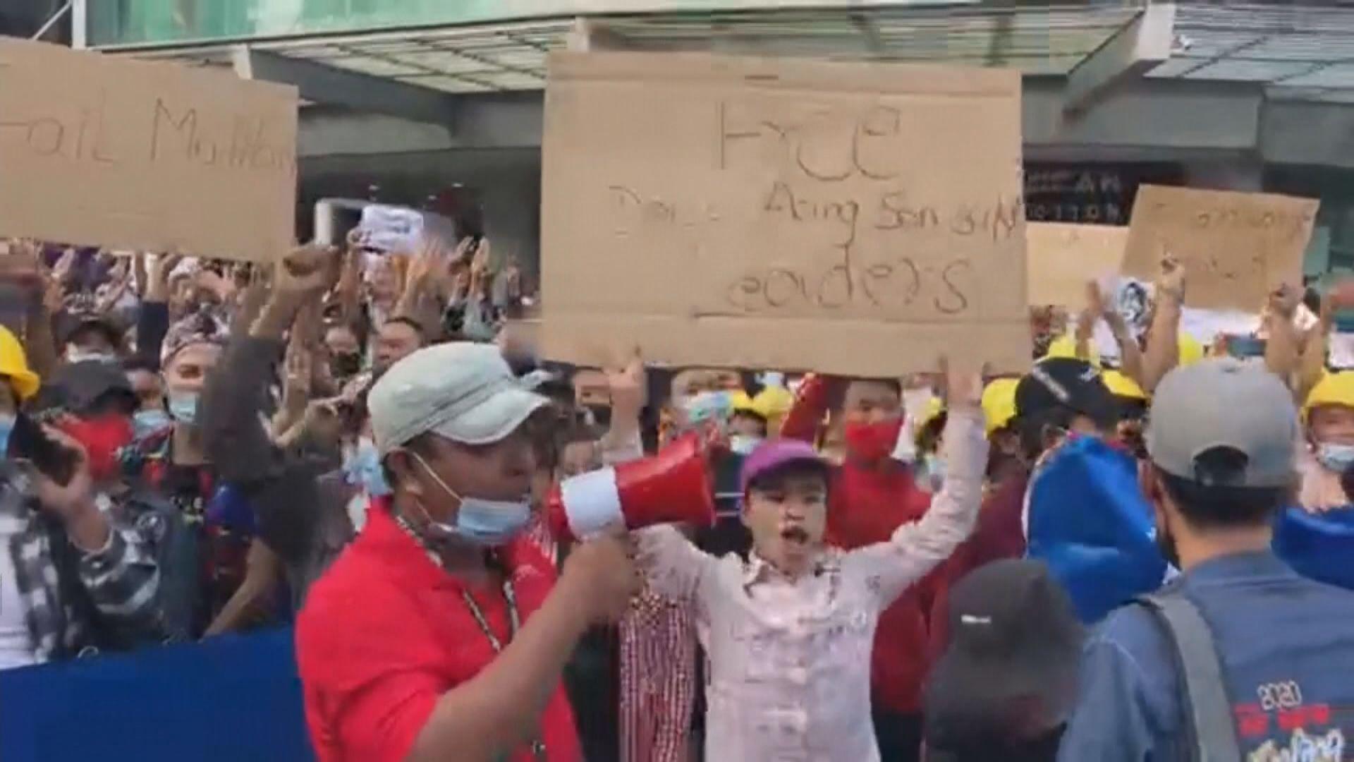 緬甸仰光繼續有人抗議軍事政變