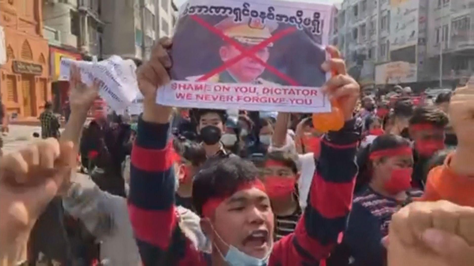 緬甸多處續有民眾抗議軍事政變
