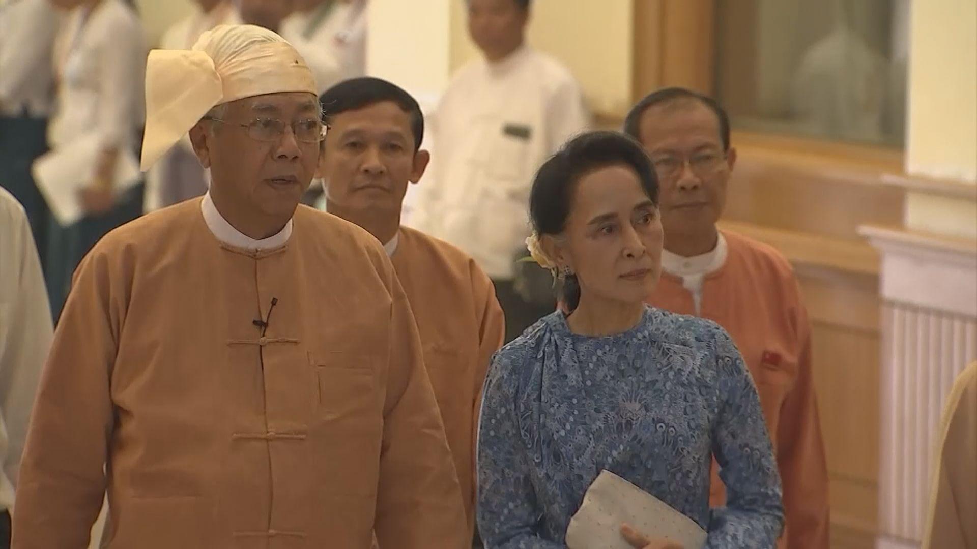 緬甸軍方續開槍鎮壓示威多人死 軍方指昂山非法收黃金