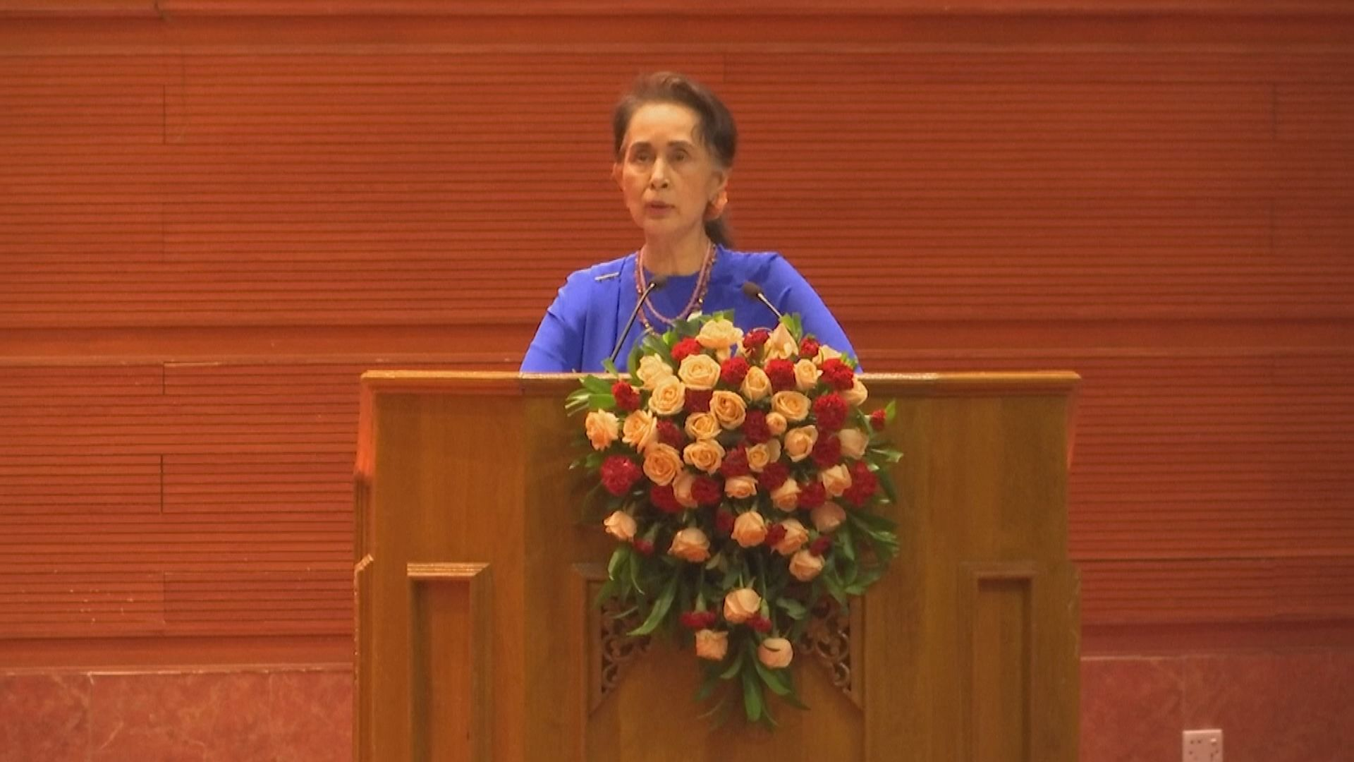 緬甸軍事政變一百日 昂山素姬月底首次就案件親自出庭