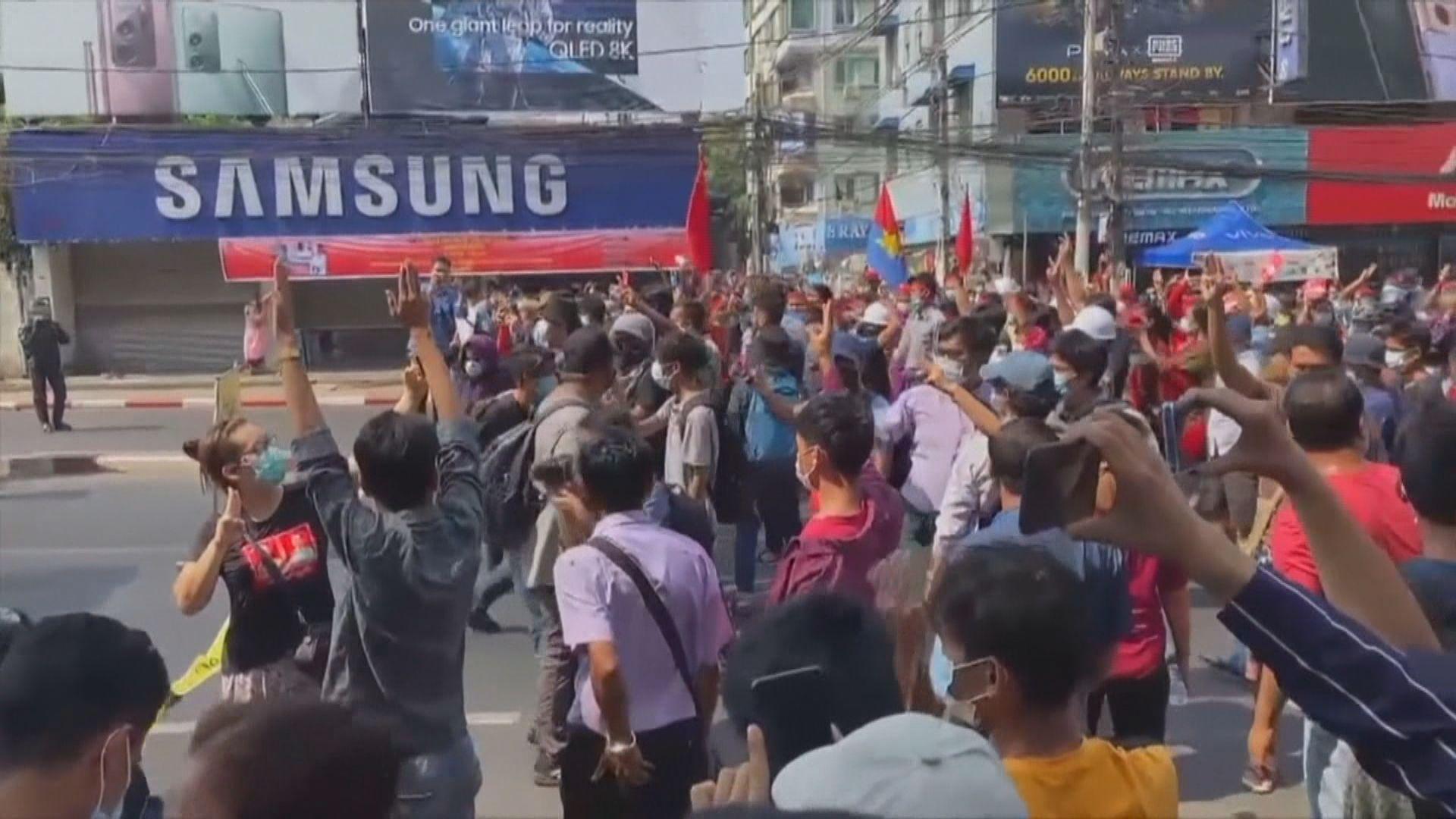 仰光再有民眾示威抗議軍事政變