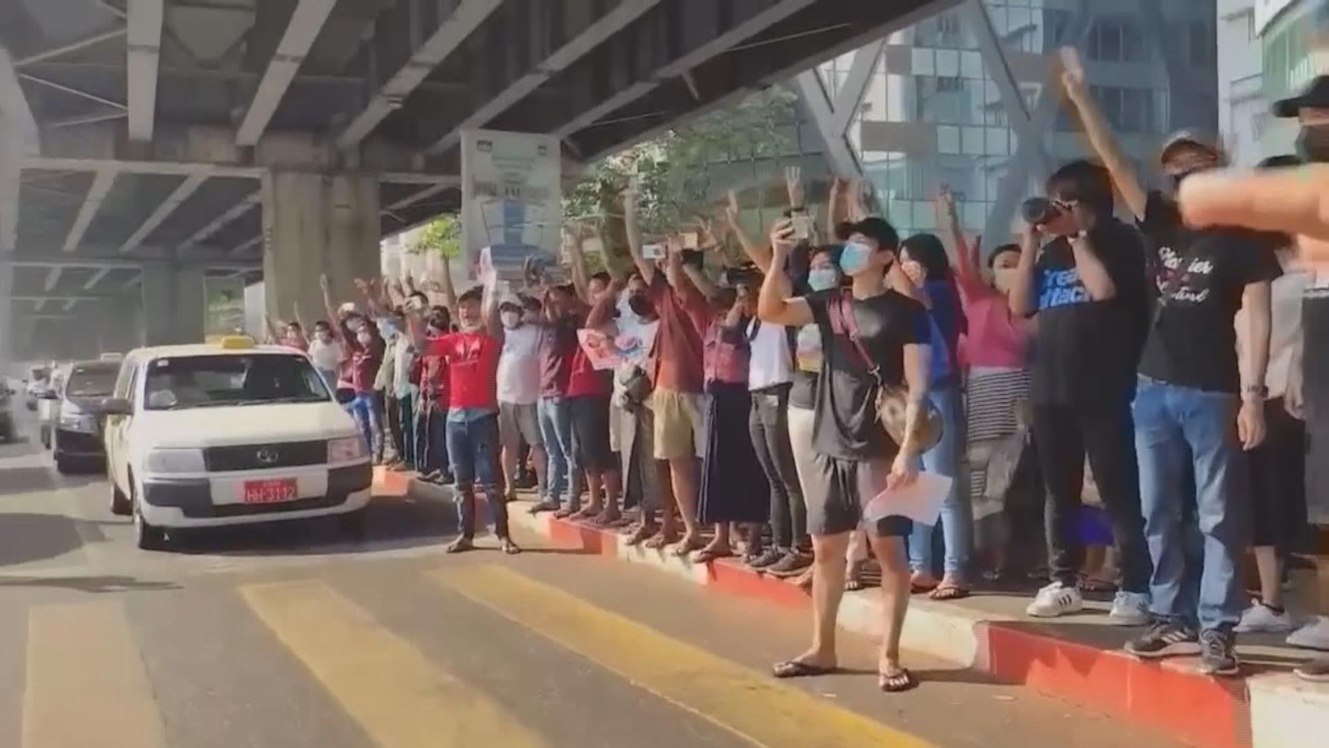 緬甸東南部城鎮警員開槍鎮壓示威 暫未知有無人受傷