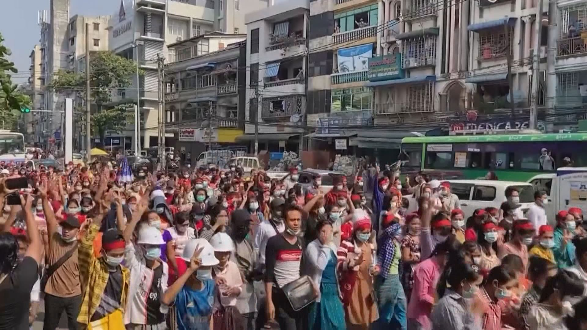 緬甸最大城市仰光連續第二日有民眾示威
