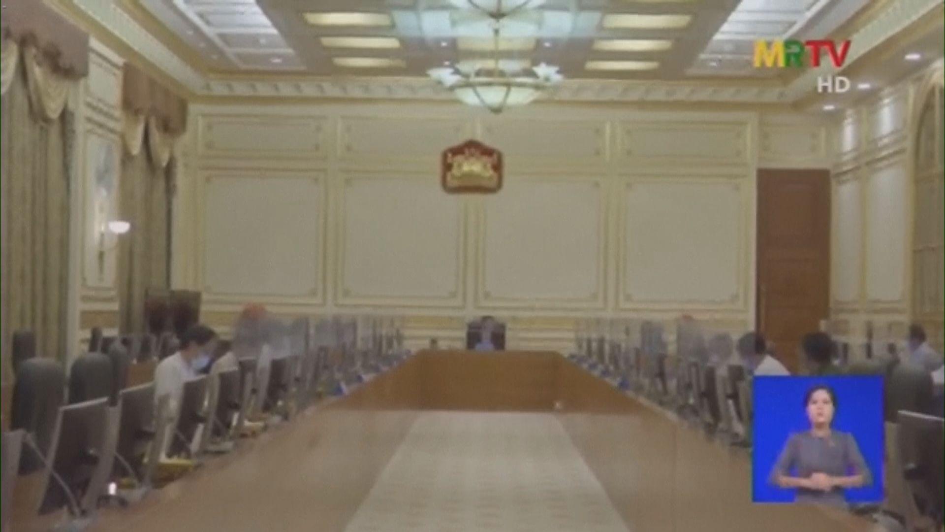 緬甸軍政府成立國家領導委員會 敏昂萊任主席
