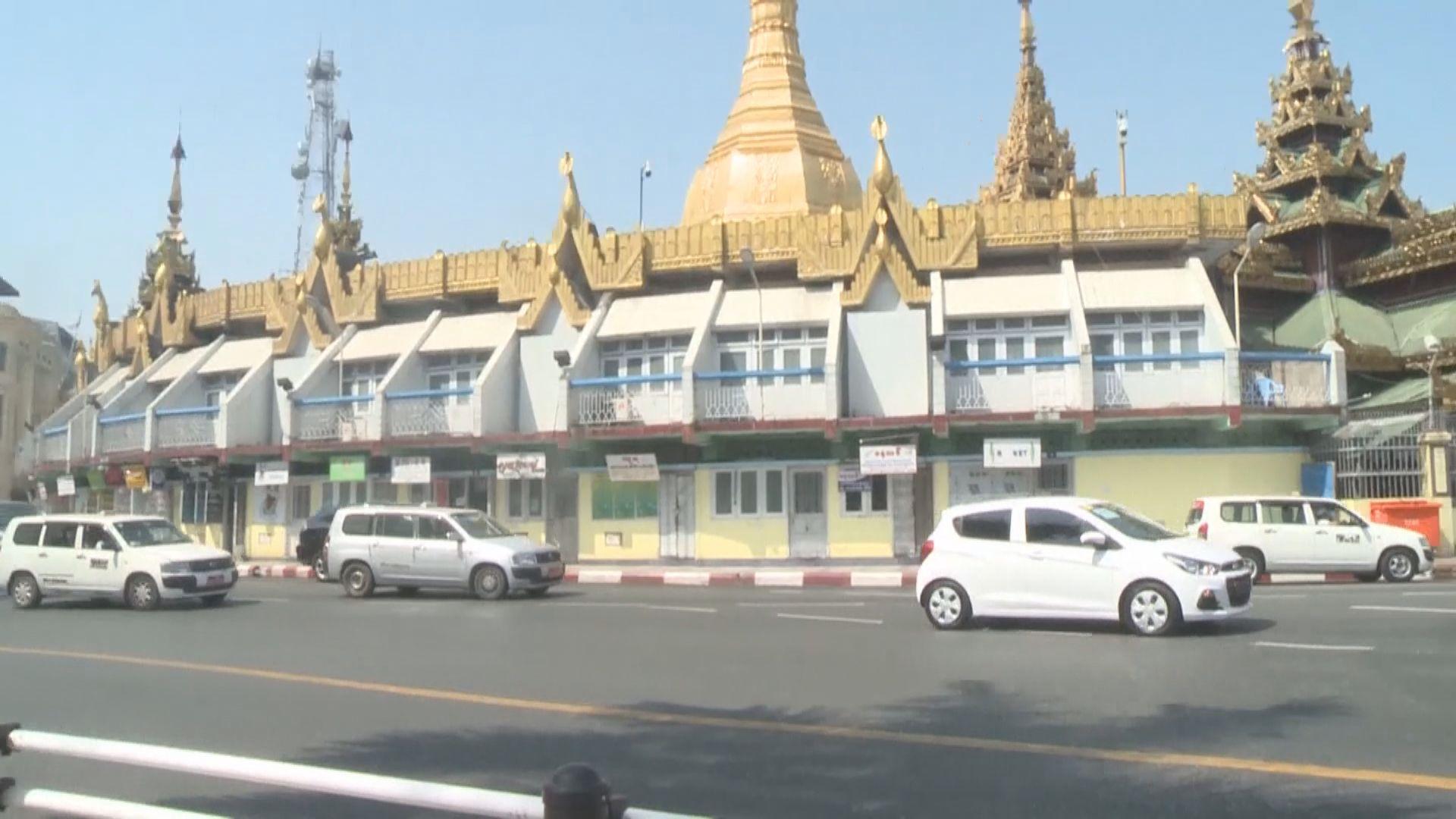 緬甸批評外部勢力令東盟邀請非政治代表出席峰會