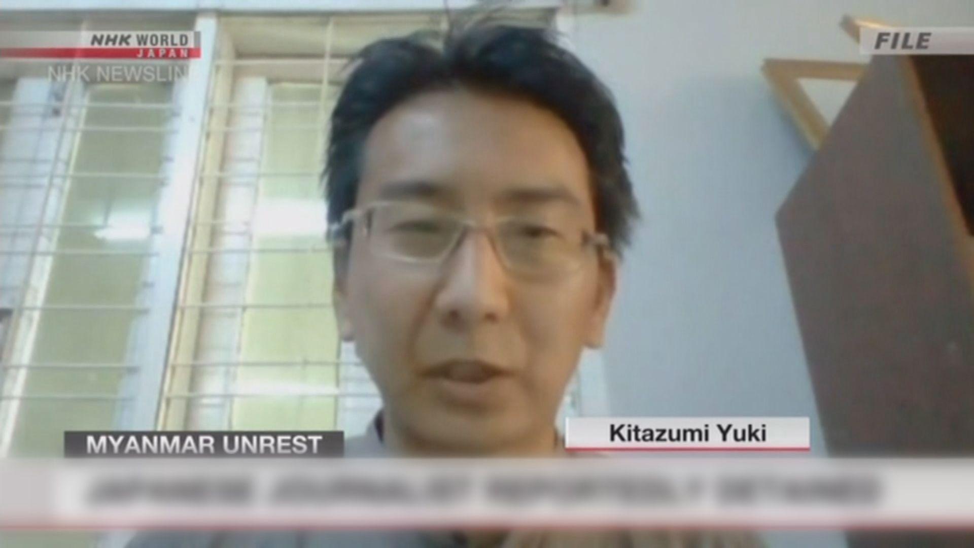 日本要求緬甸釋放被軍方帶走日籍記者