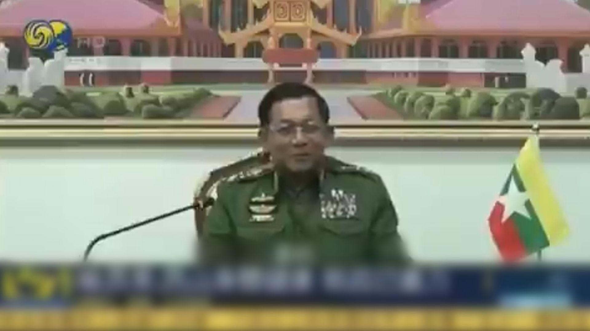 緬甸國防軍總司令:昂山素姬身體狀況良好 很快會公開露面