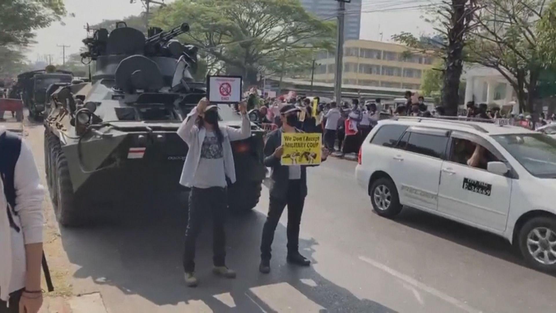緬甸仰光、曼德勒等地繼續有示威抗議政變