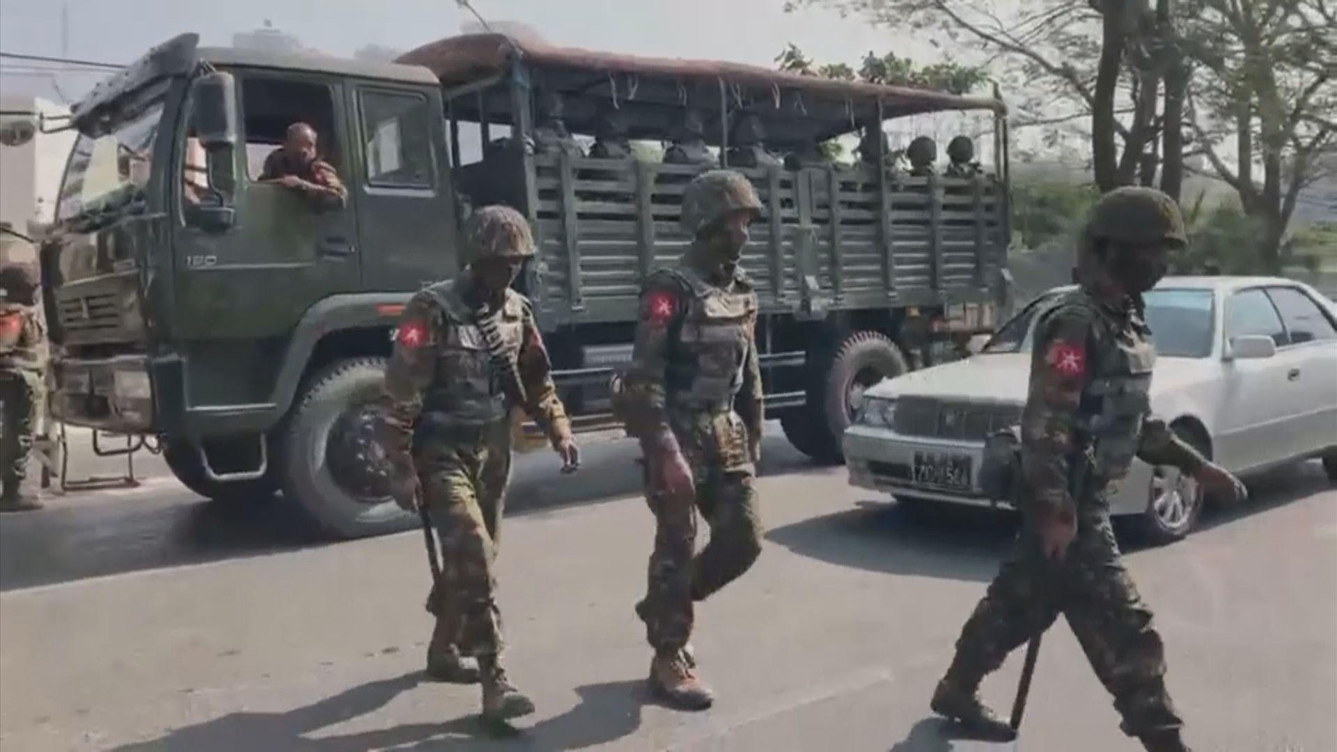 緬甸局勢轉趨緊張 仰光等多個大城市有軍車部署