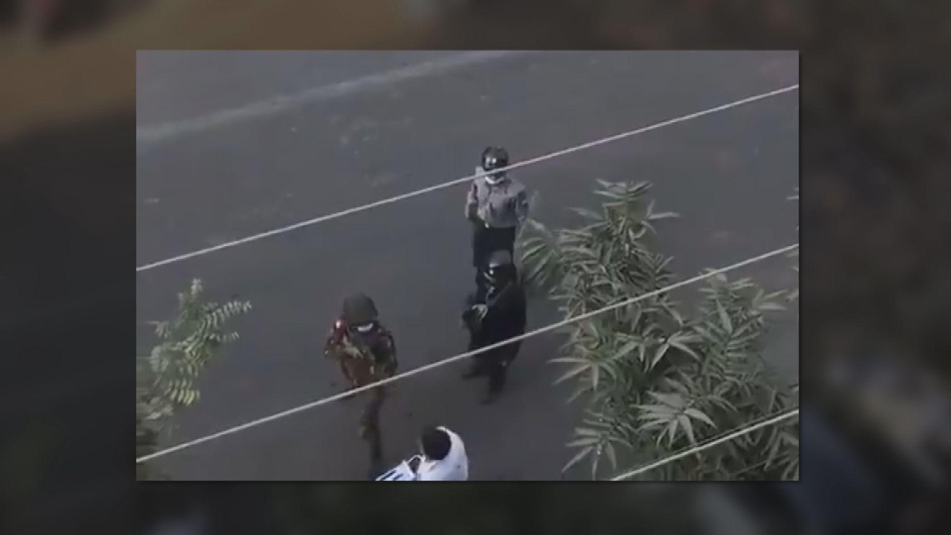 緬甸傳媒:曼德勒有保安部隊發射橡膠子彈驅趕示威者 多人受傷