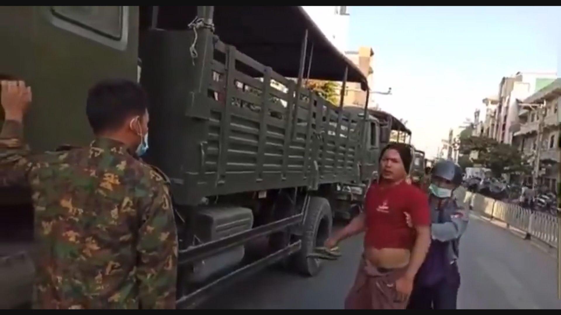 緬甸國防軍總司令:會以行動對付用暴力背叛國家的人