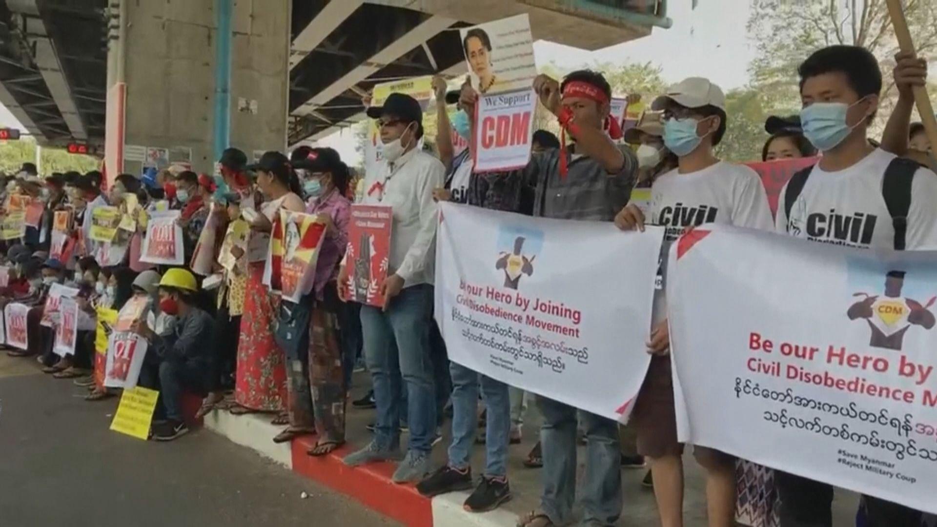 緬甸仰光續有示威要求釋放昂山素姬