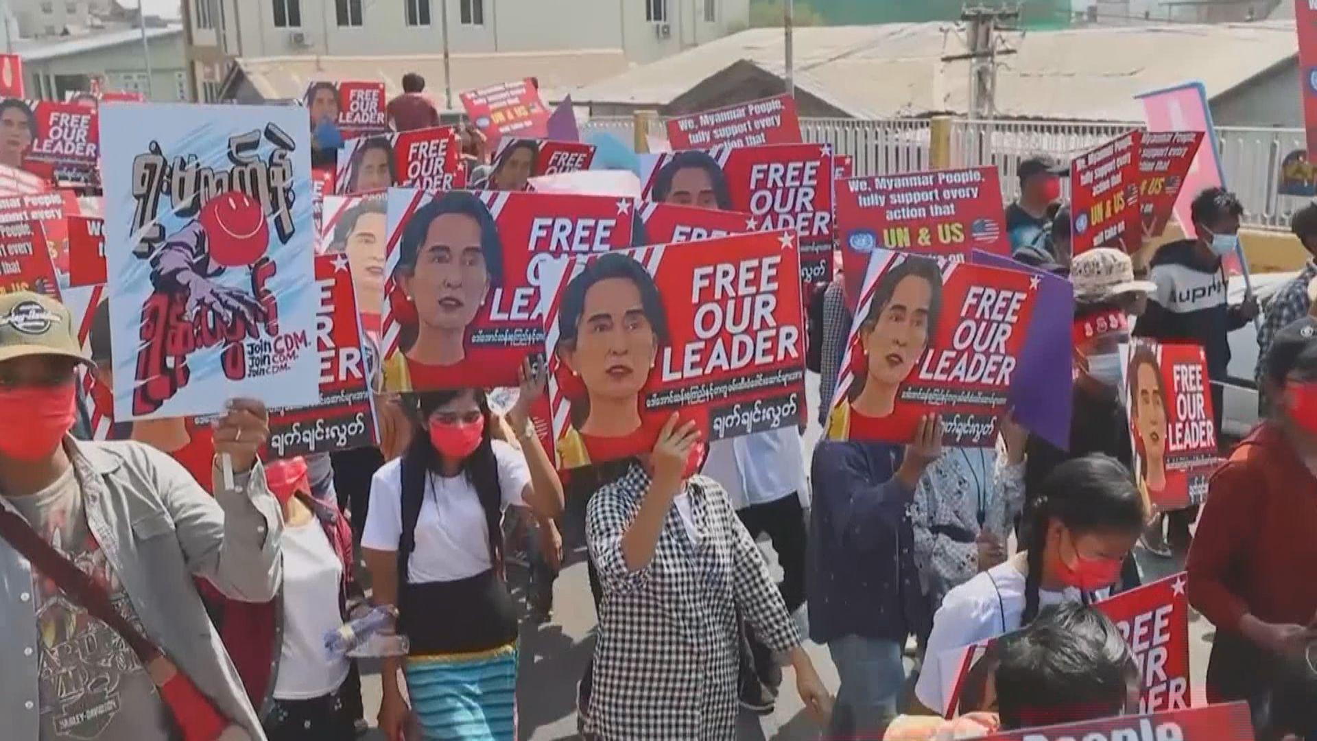 緬甸鐵路工人阻塞路軌抗議軍事政變