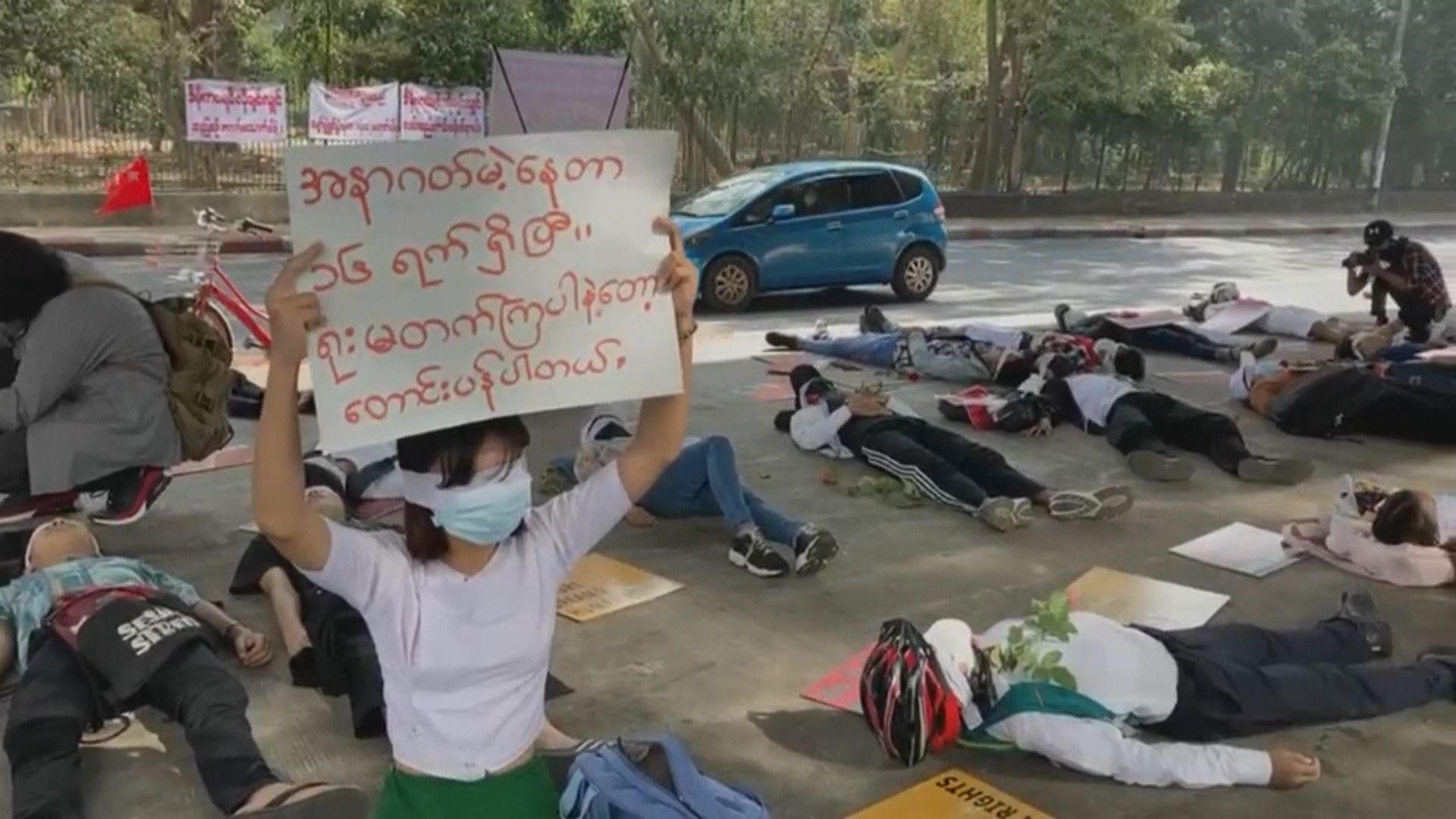 中國駐緬甸大使:網傳中國協助緬甸軍方完全是無稽之談