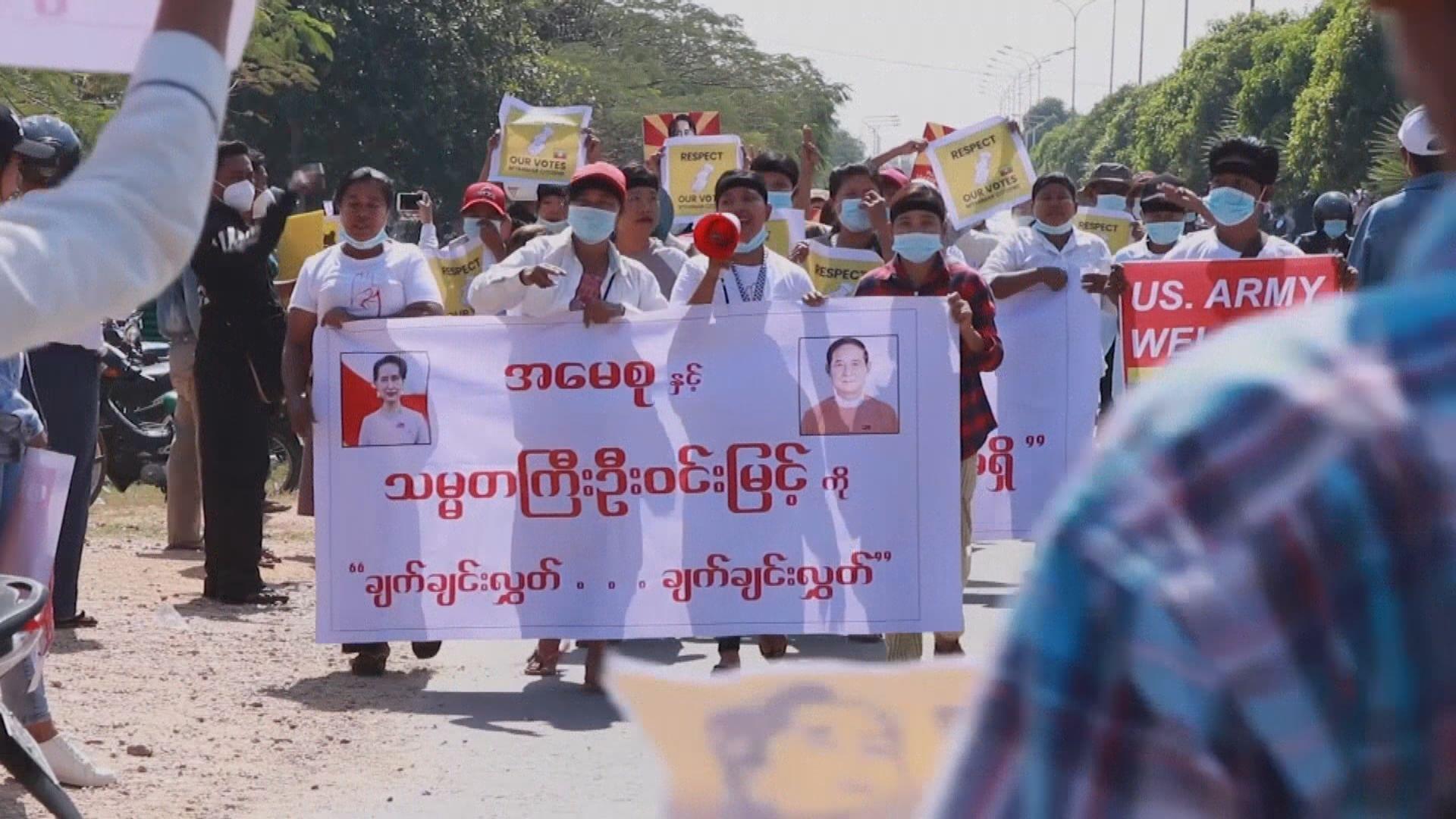 美國促請中國譴責緬甸政變 冀中國扮演建設角色