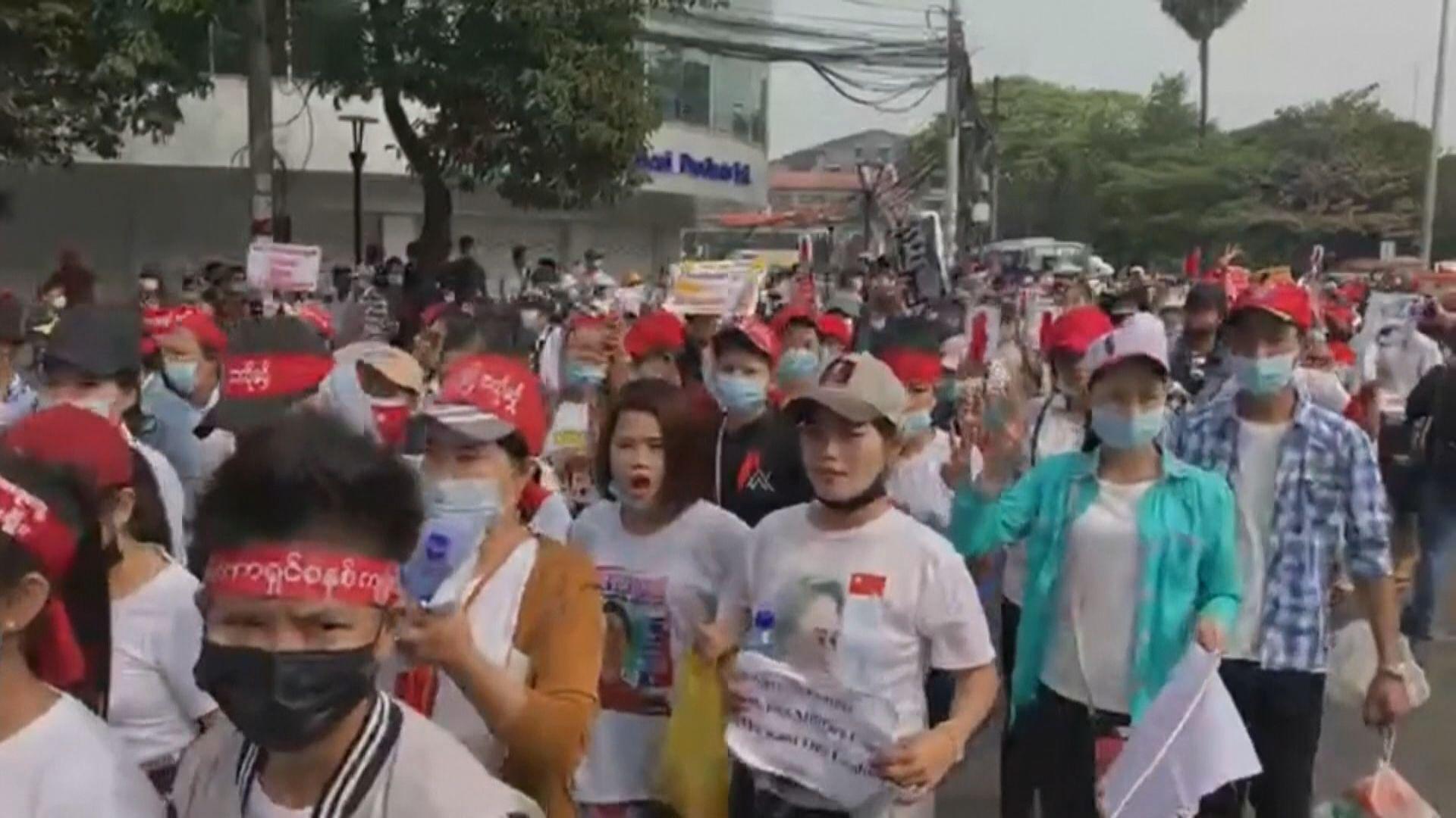 緬甸繼續有民眾上街示威 有黑客一度入侵多個政府網站