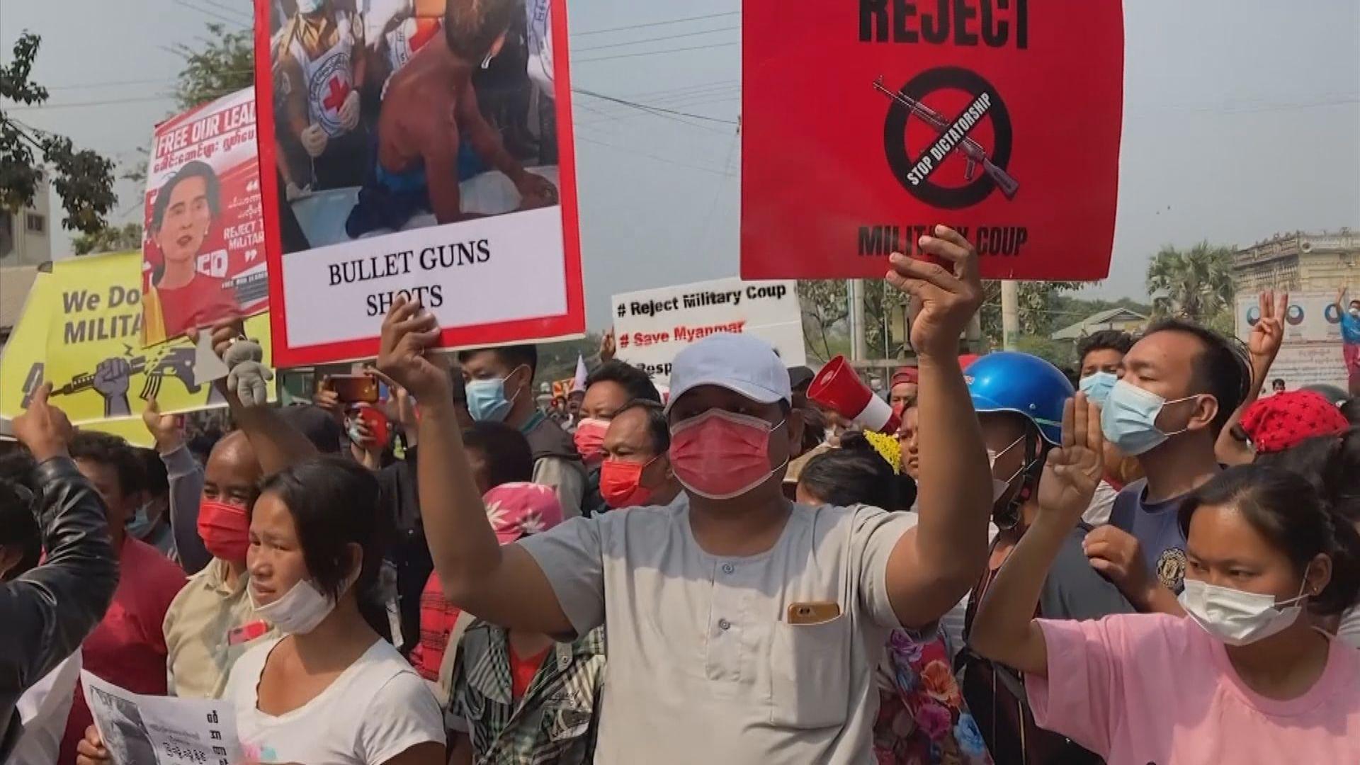 緬甸內比都有民眾上街示威 警方射水炮驅散
