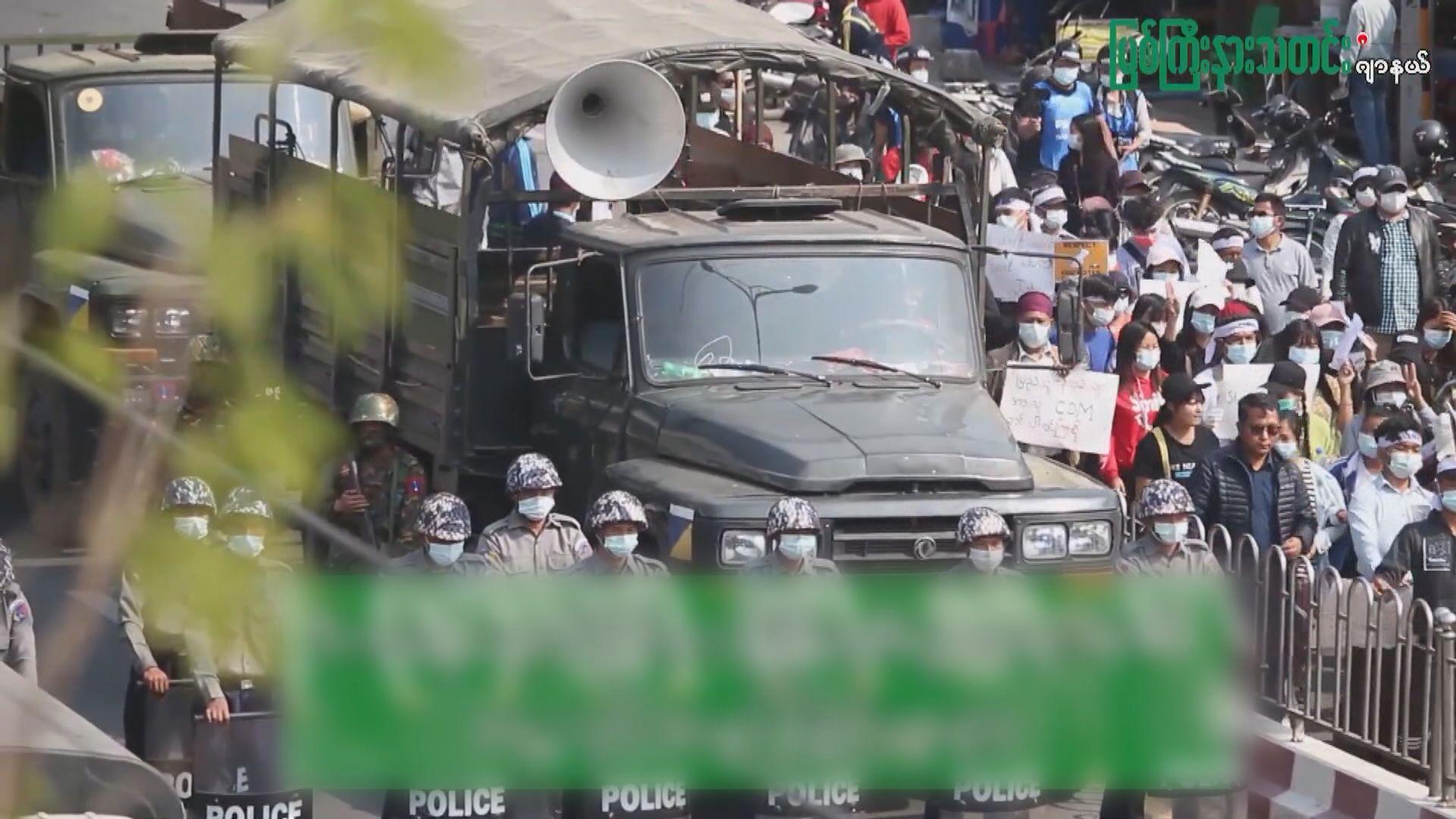 緬甸警方武力驅散示威者
