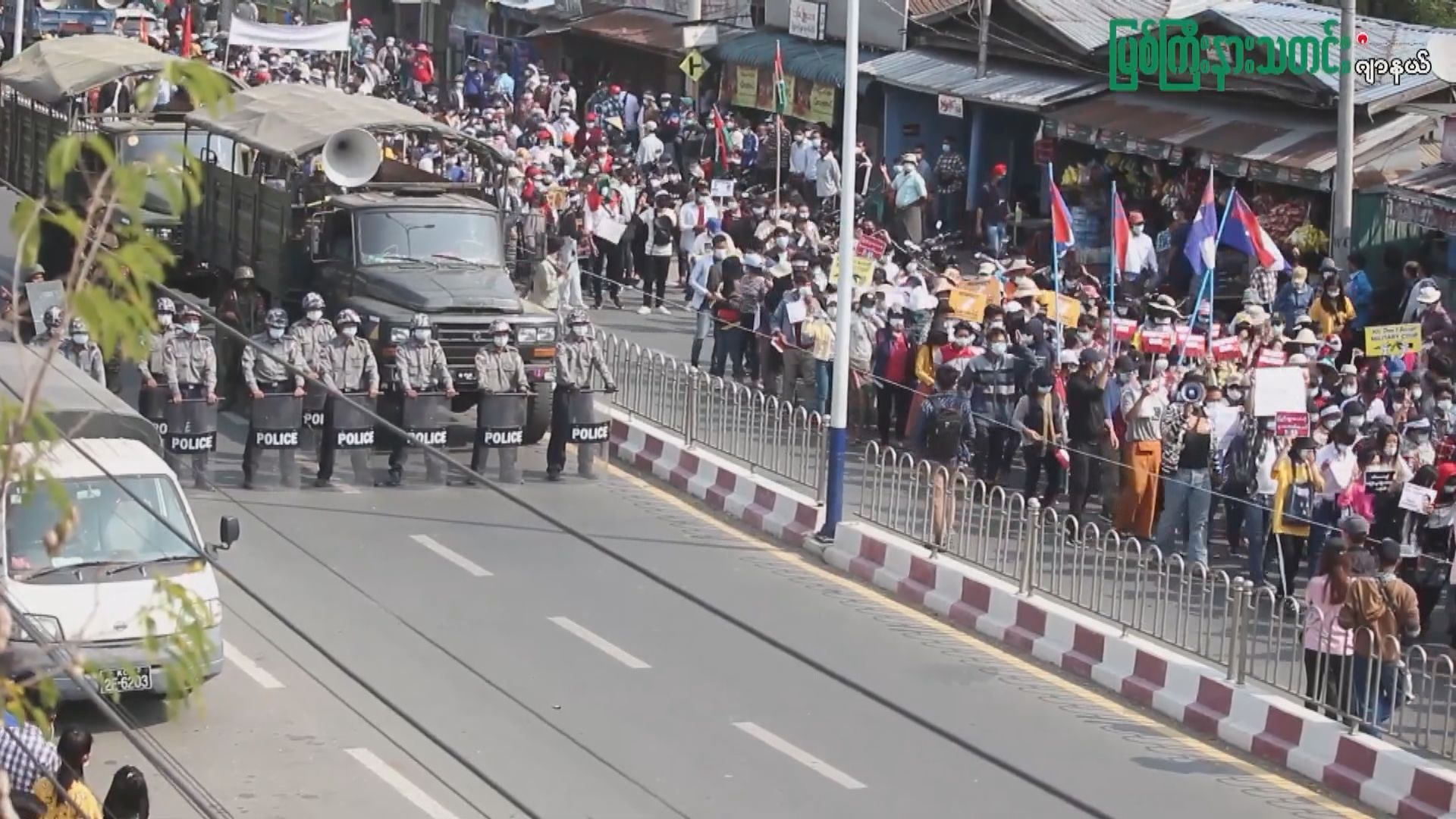 緬甸民眾繼續上街抗議政變