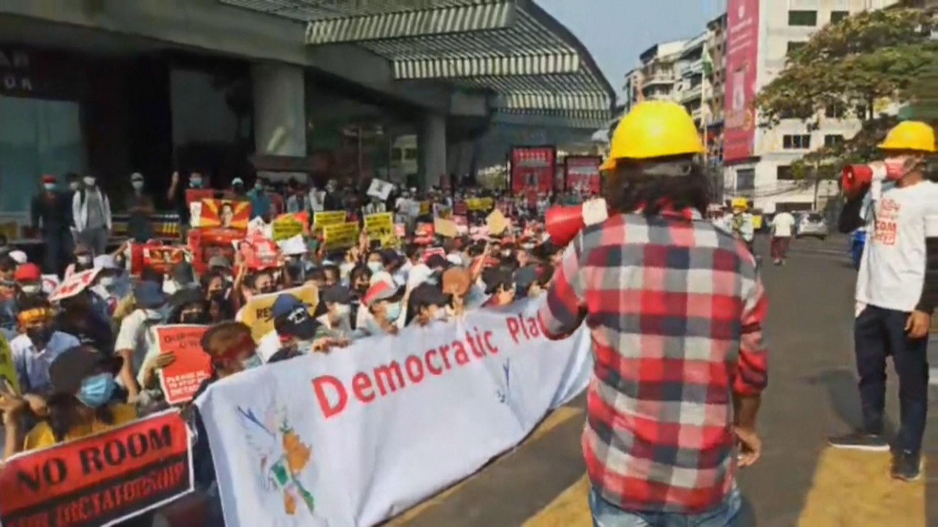 緬甸民眾連續兩星期上街抗議 要求確認去年大選結果