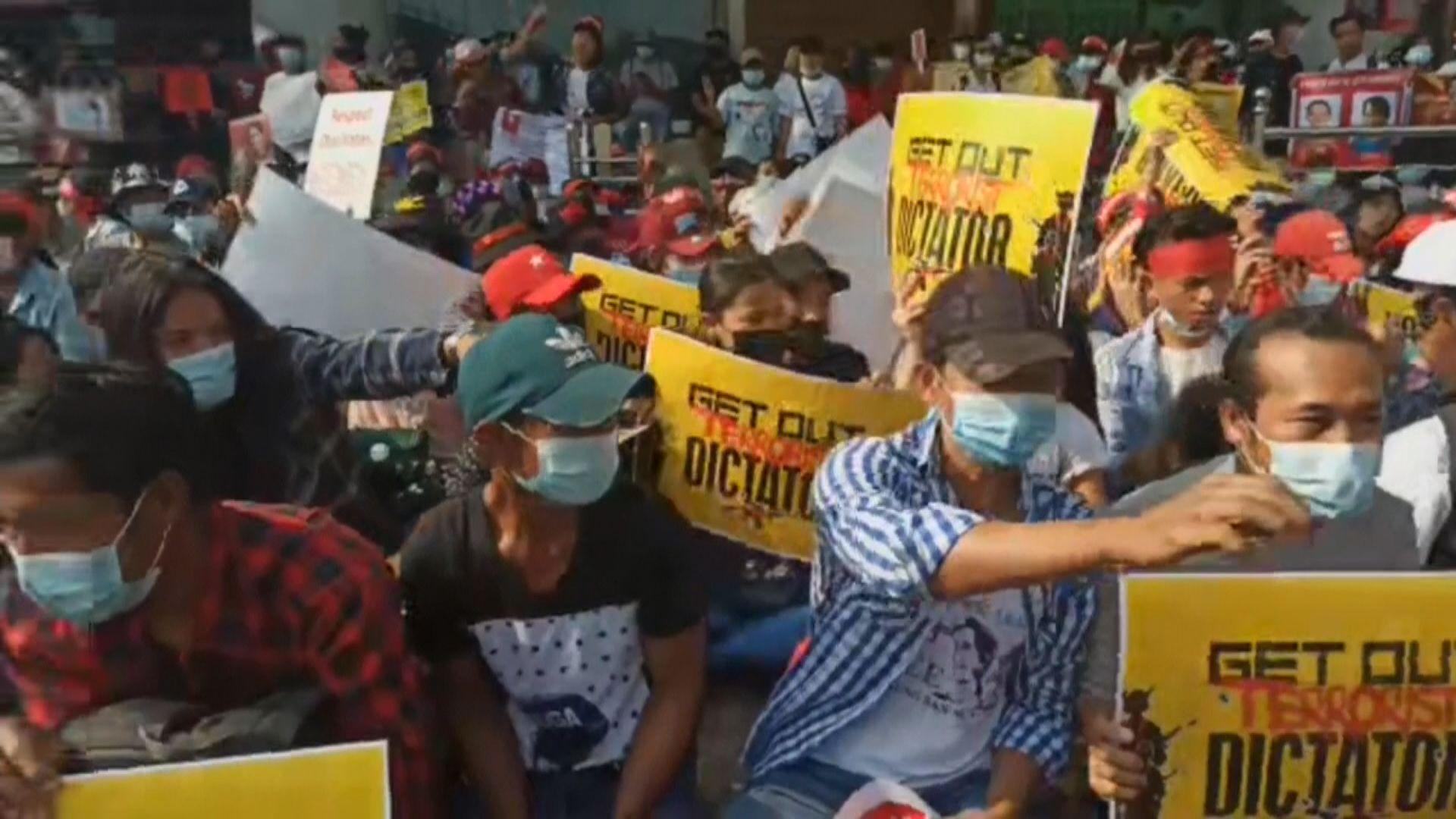 緬甸首次有反對軍事政變的示威者死亡