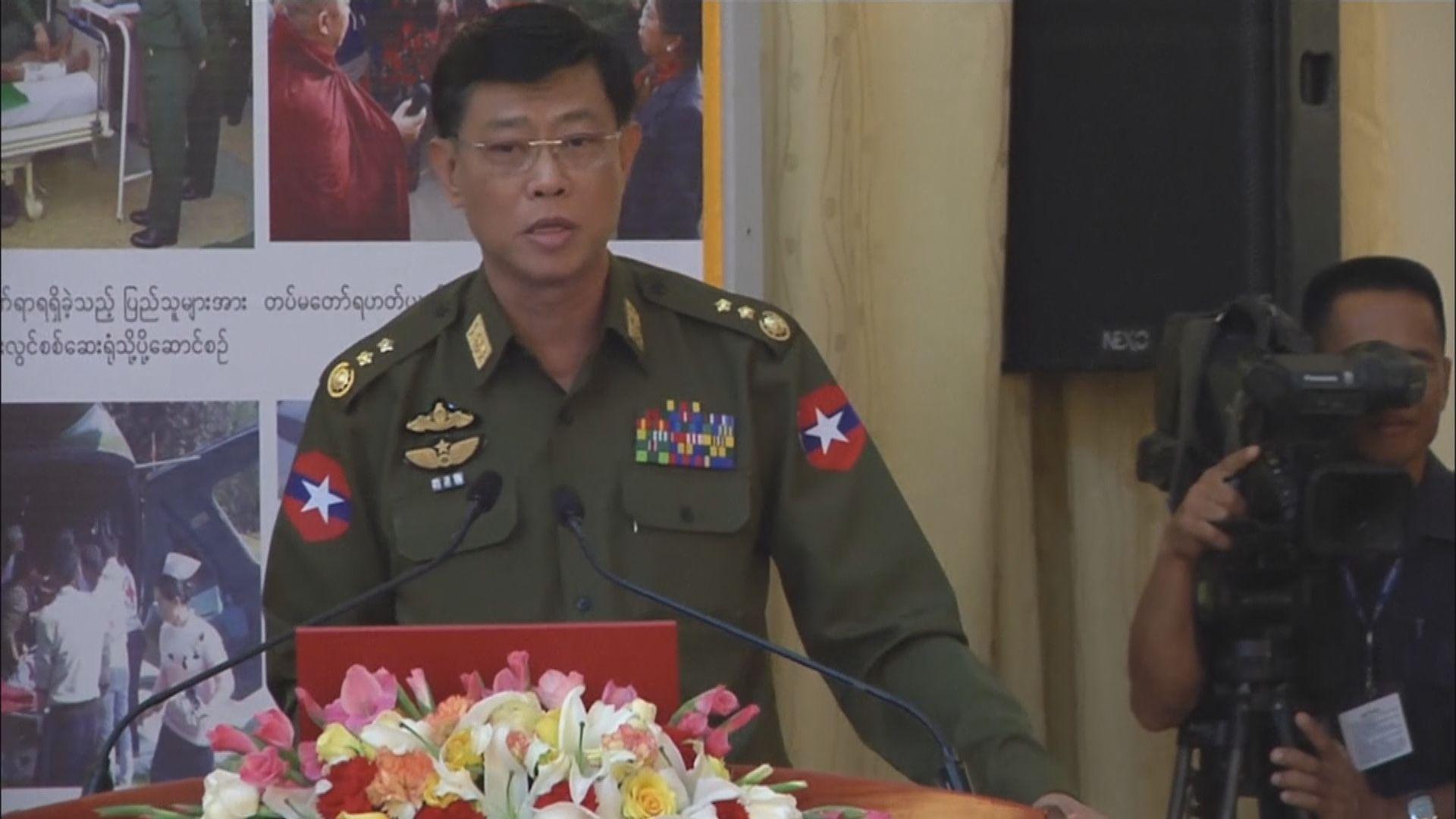 英國及加拿大宣布制裁緬甸軍方將領