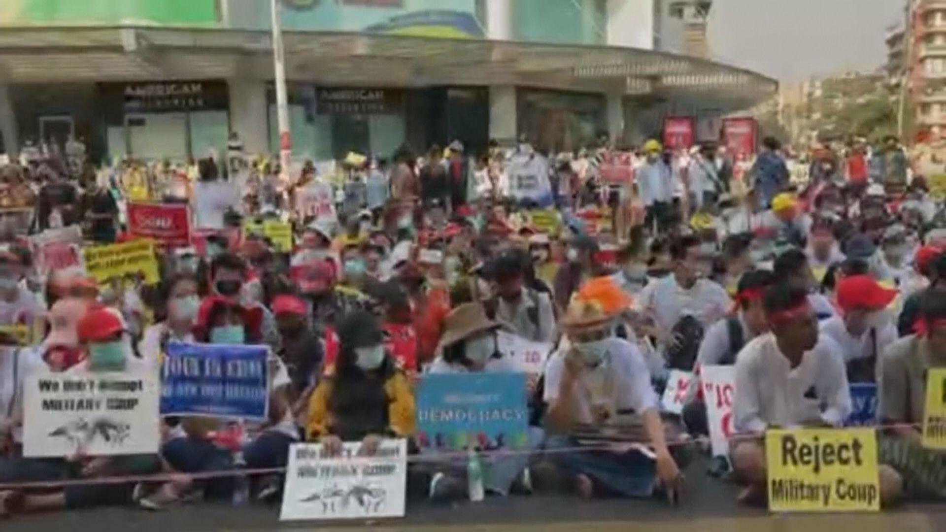 緬甸民間組織揚言以春天革命反政變