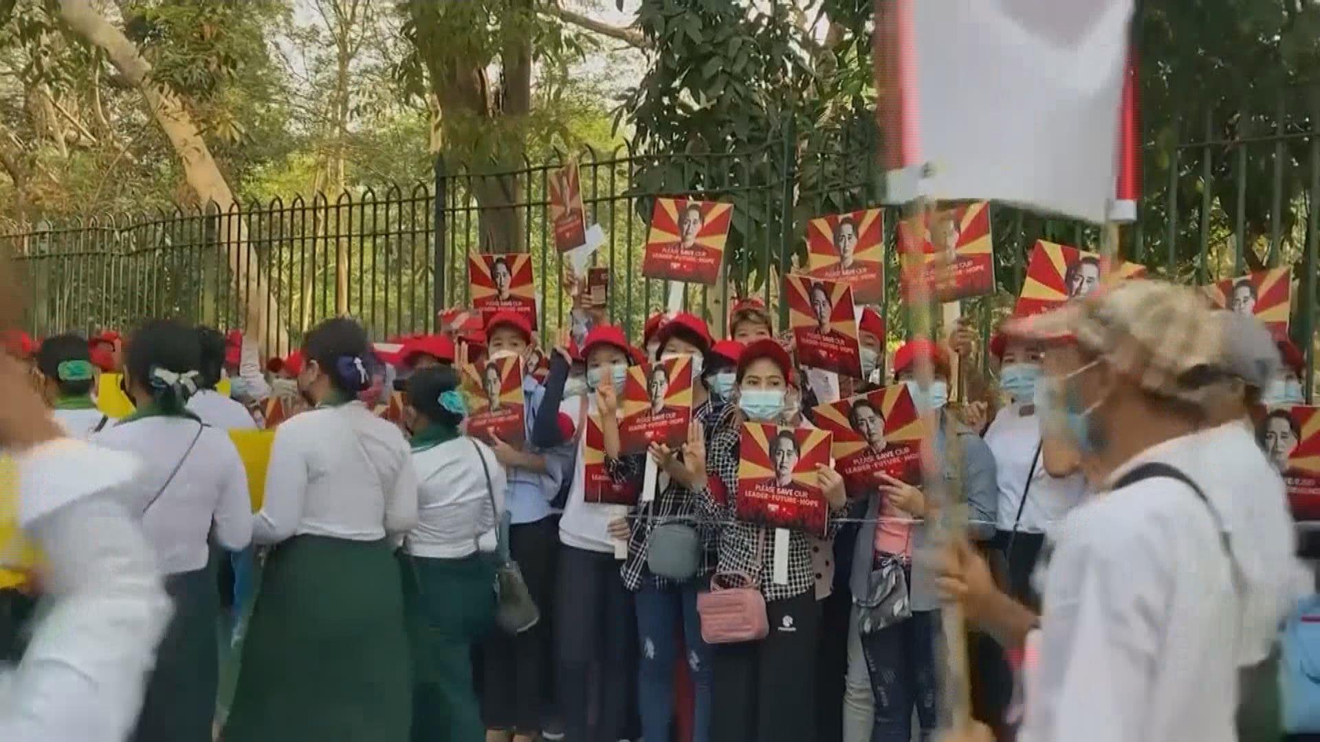 緬甸示威持續 團體號召全國罷工揚言掀「春天革命」