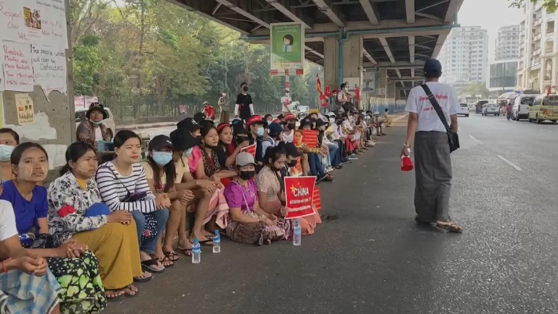 美國財政部再制裁兩名緬甸軍方高層