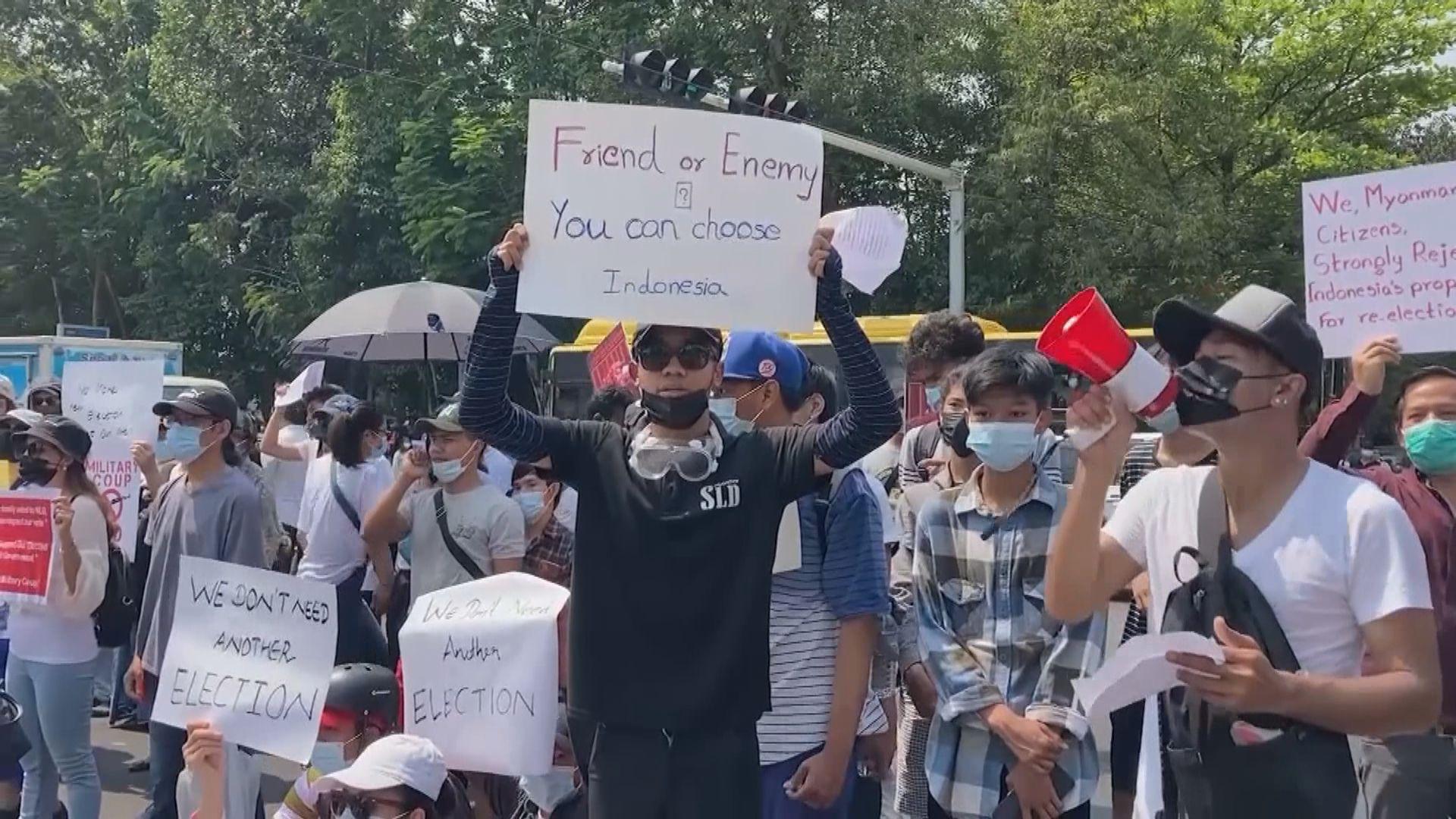 據報將訪問緬甸的印尼外長取消行程