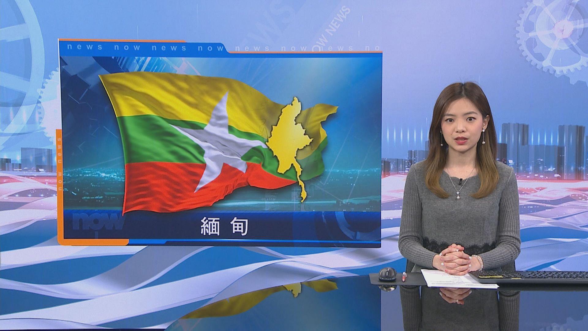 緬甸外長抵達泰國 與東盟國家會談尋求化解國內局勢