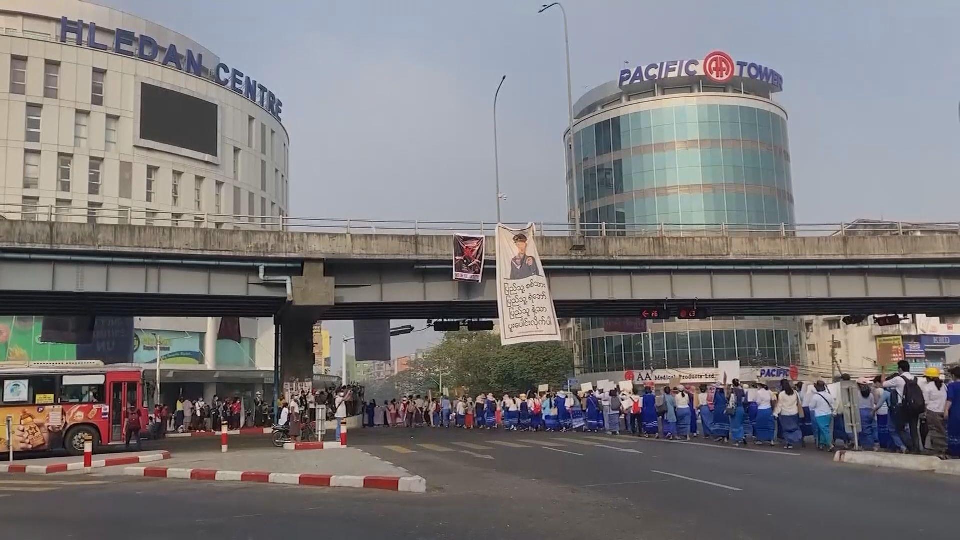 緬甸新選舉委員會宣布去年大選結果作廢