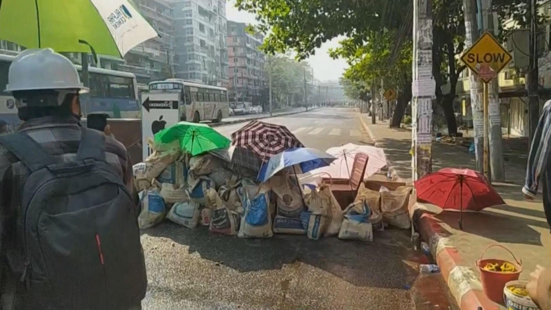 緬甸多地民眾續上街抗議軍事政變