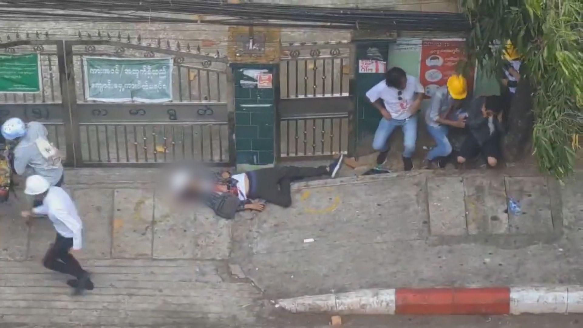 緬甸傳媒指仰光有示威者中槍後死亡