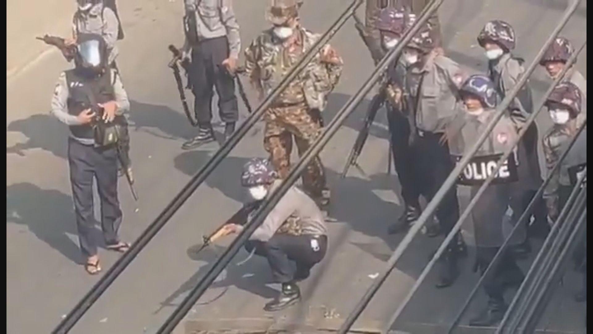 緬甸警方開槍鎮壓示威 路透社指最少七人死亡