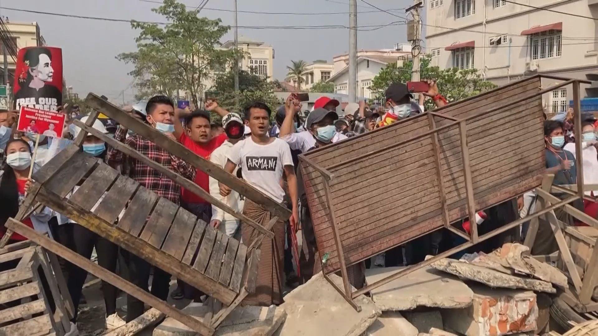 緬甸軍警鎮壓反政變示威者 逾30傷18亡
