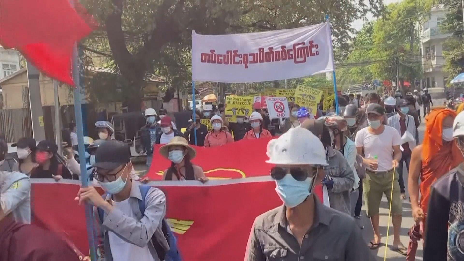 新加坡外長:需促成緬甸軍方與昂山素姬一起解決問題