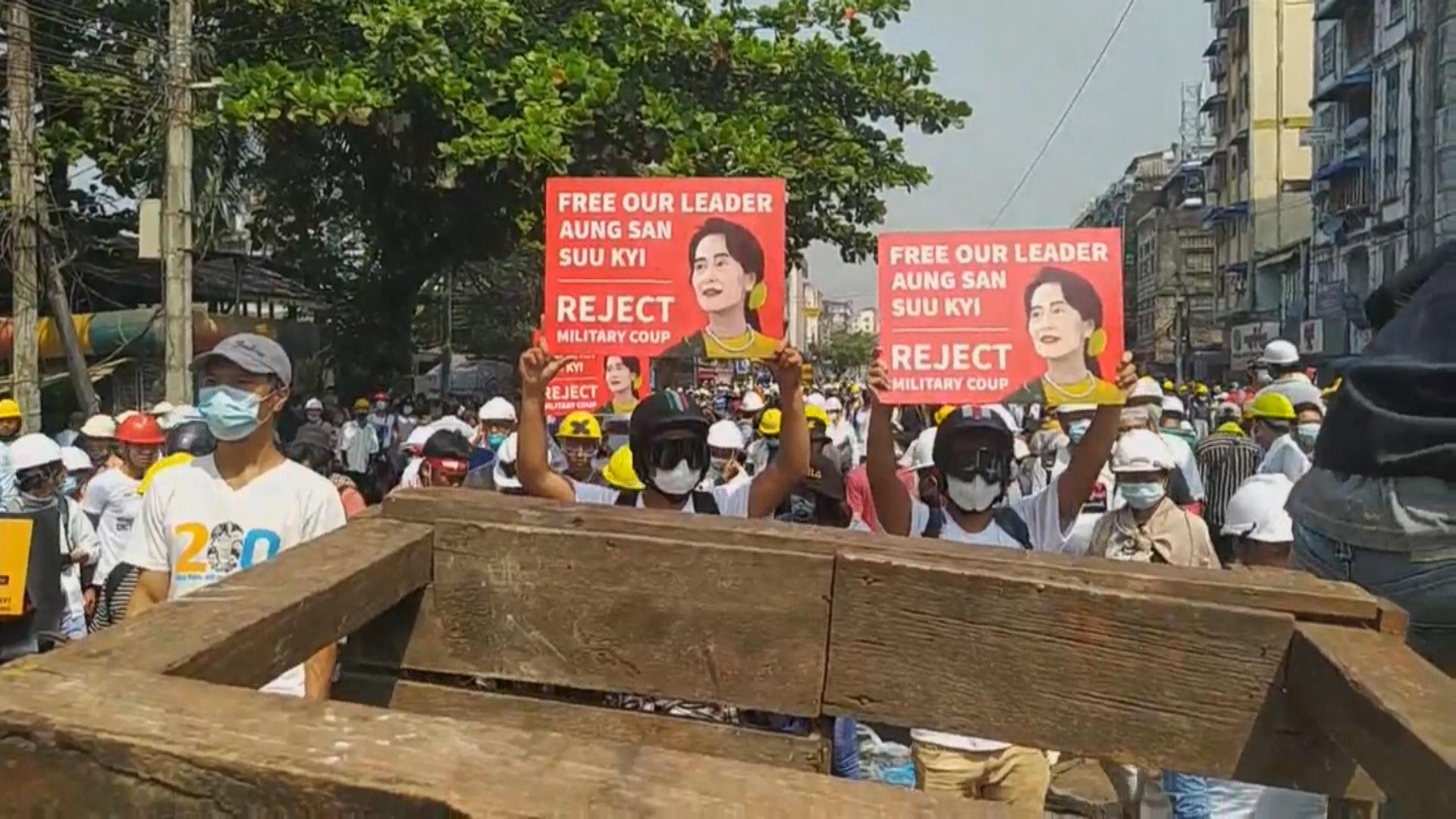 東盟外長召開特別會議後發聲明籲緬甸各方克制