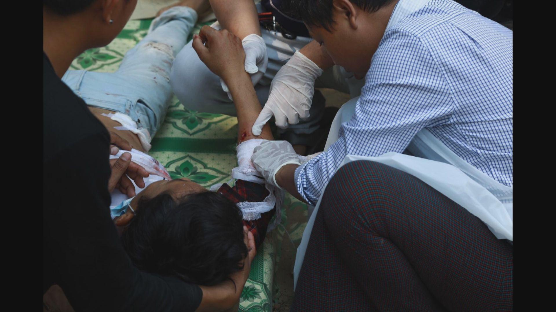 緬甸示威持續 報道指最少四名示威者中槍死亡
