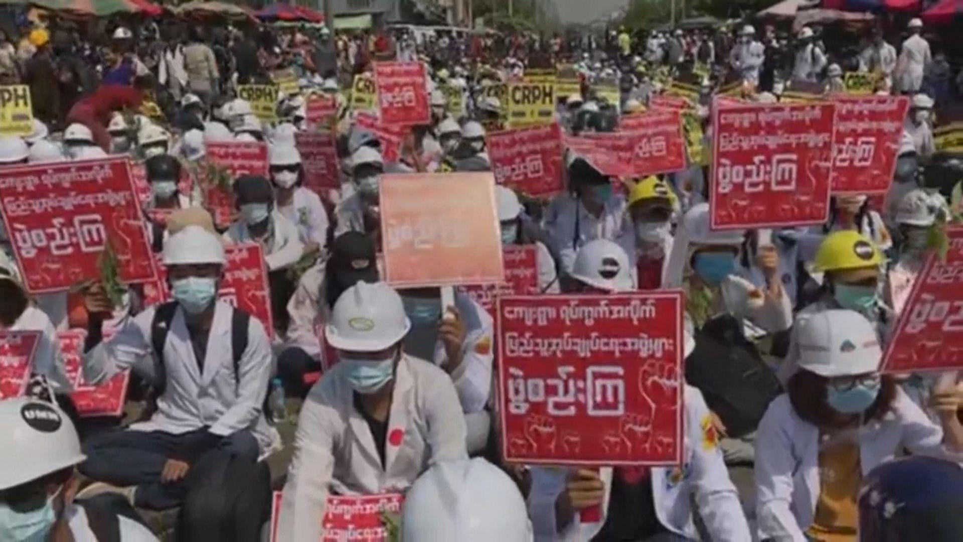 中國外交部:願意為推動緬甸局勢降溫