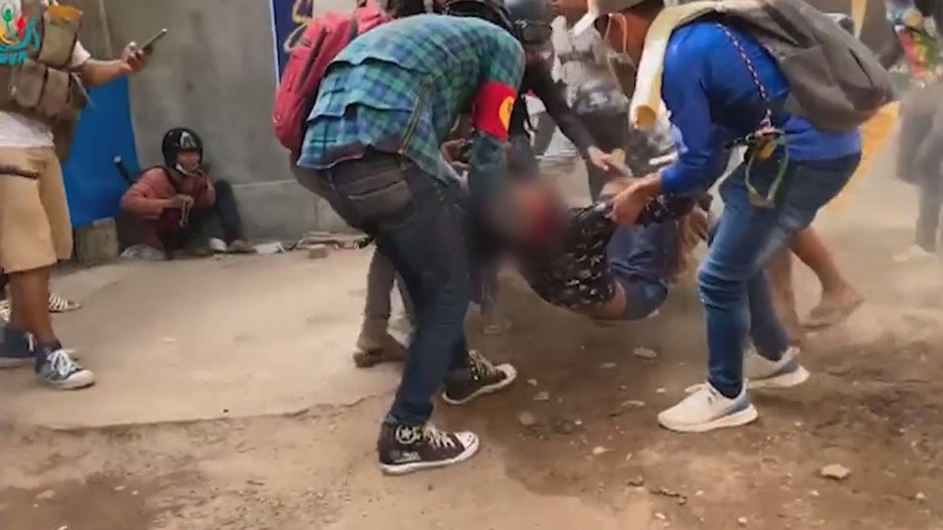 緬甸反軍事政變示威持續 軍警開槍鎮壓最少六死
