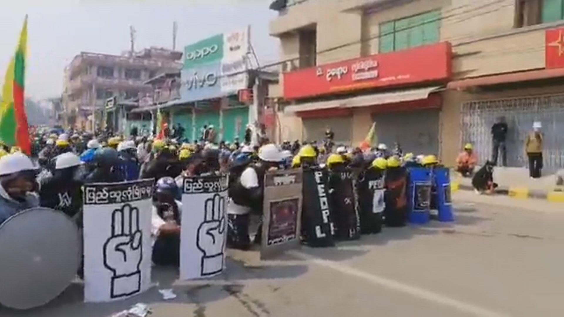 緬甸各地續有示威 當局要求印度交還逃到當地警察